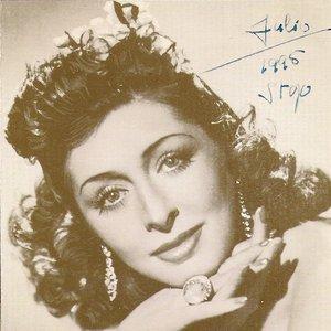 Image for 'Rosita Serrano'