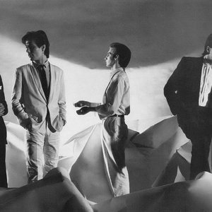 Image for 'Ultravox'