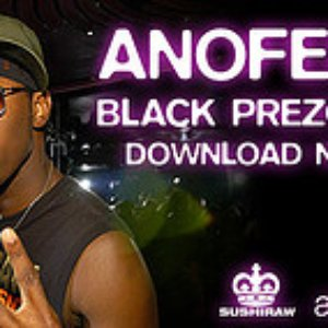 Image for 'Anofela'