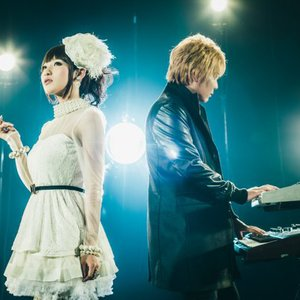 Image for 'fripSide'