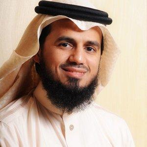 Image for 'Sheikh Abu Bakr Al Shatri'