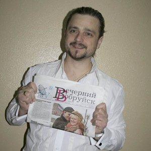 Image for 'Александр Патлис'