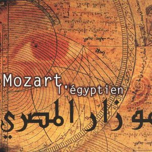 Image for 'mozart l'egyptien'