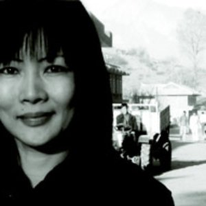 Image for 'Imee Ooi'