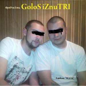 Image for 'Golo$ iZnuTRI'