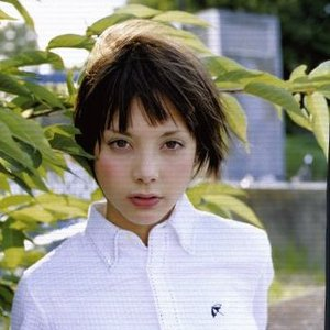 Image for '土屋安娜'