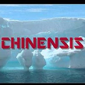 Image for 'Chinensis'