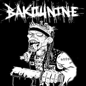 Image for 'Bakounine'
