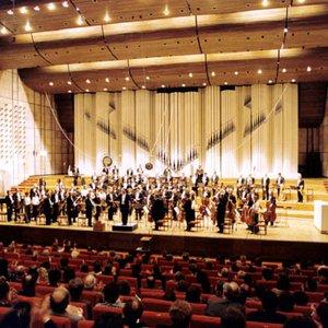 Image for 'Slovak Radio Symphony Orchestra'