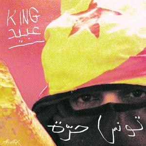 Bild för 'King Abid'