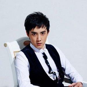 Image for 'Zhang Rui'