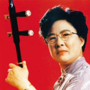 Image for 'Xu Jiangde'