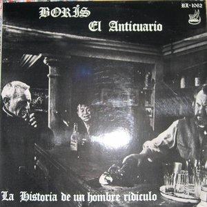 Image for 'Boris El Anticuario'