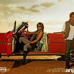 Image for 'Nikhil D'Souza, Monali Thakur'