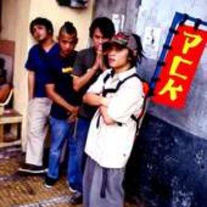 Bild för 'Point Click Kill'