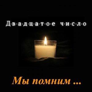 Image for 'Пьяный Жека'