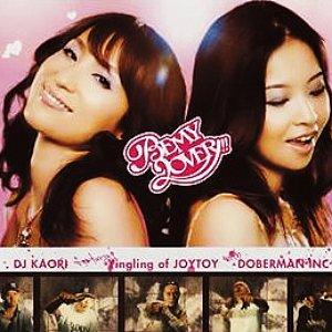 Image for 'DJ Kaori feat. Yinling Of Joytoy with Doberman Inc'
