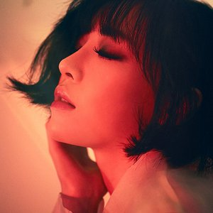Image for '가인'