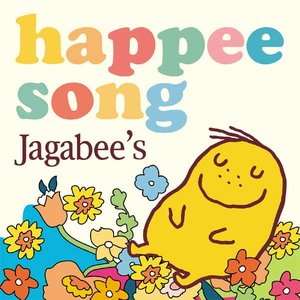 Image for 'Jagabee's'