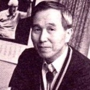 Image for '中田喜直'