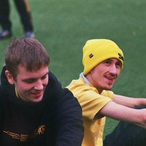 Image for 'Желтая Ветка'