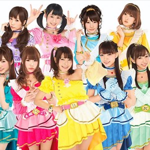 Image for 'μ's'
