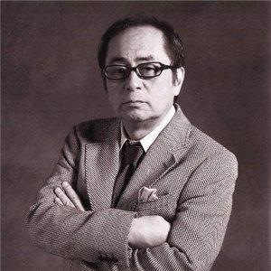 Imagem de '大野雄二'