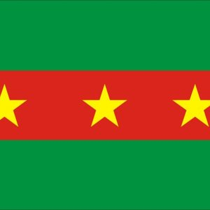 Image for 'The Ewe People Of Ghana And Togo'