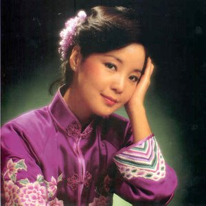 Image for '鄧麗君'