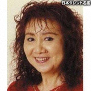 Image for 'Masako Nozawa'