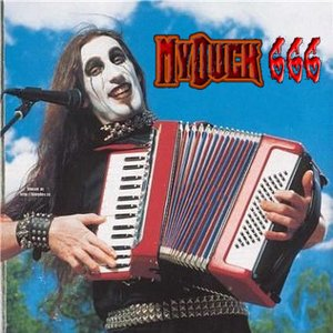 Image for 'MyDuck666'