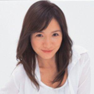 Image for 'Eri Hiramatsu'