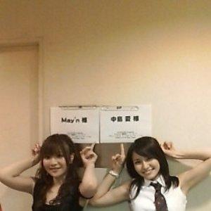 Image for 'Nakajima Megumi & Sheryl Nome starring May'n'