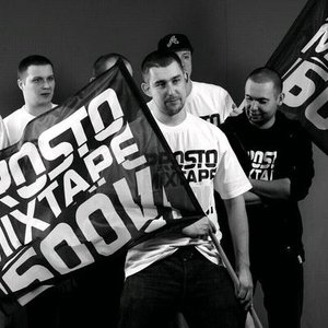 Immagine per 'PROSTO Mixtape 600V'