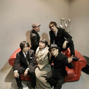 Image for 'うつみようこ&YOKOLOCO BAND'