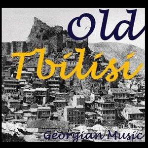 'Old Tbilisi'の画像
