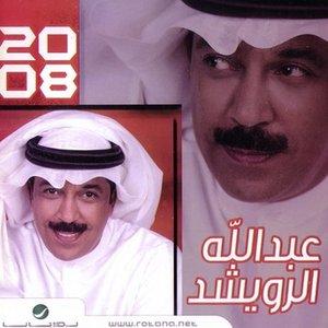 Image for 'Abdullah Al Rowaishid'