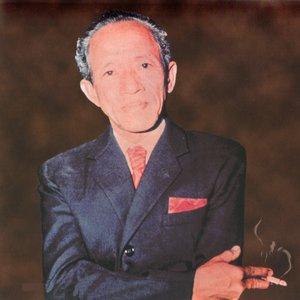 Image for 'Gesang Dan Waldjinah'