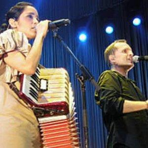 Immagine per 'Miguel Bosé & Julieta Venegas'