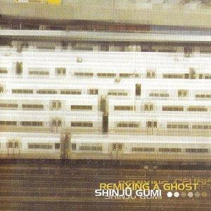 Image for 'Shinju Gumi'