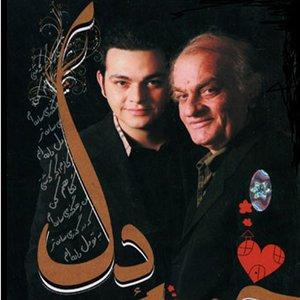 Image for 'Fathali Oveisi & Alireza Oveisi'