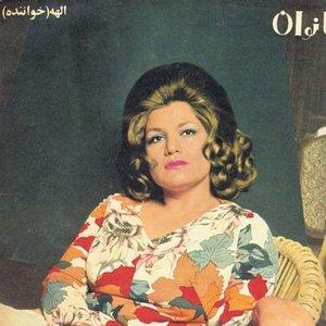 Image for 'Elahe'