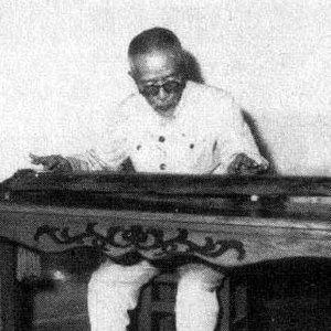 Image for 'Yao Bingyan'