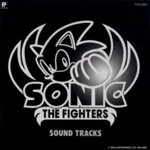 Image for 'Sonic The Fighters (AM2)'