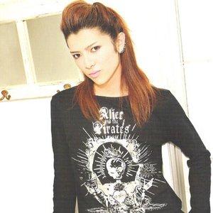 Image for 'Yasuka Saito'
