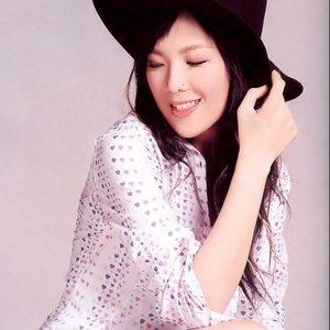 Image for 'Janice Vidal 衛蘭'
