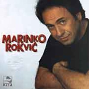 Image for 'Marinko Rokvic'
