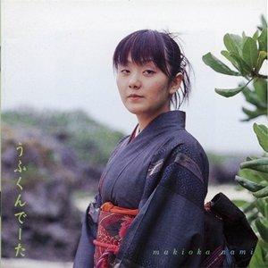 Image for 'Nami Makioka'