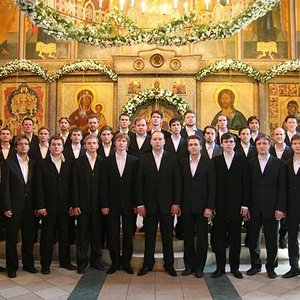 Image for 'Moscow Cathedral Choir'