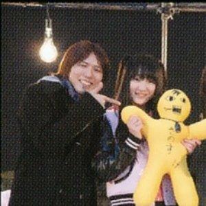 Image for 'Kamiya Hiroshi & Shintani Ryouko'
